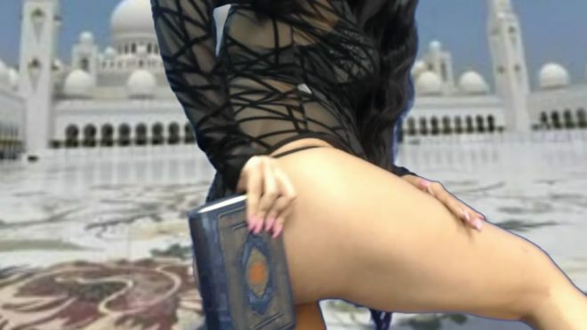 Blasphemy Sin Unlimited 666: Quran Humping In Mosque With Blasphemous JOI