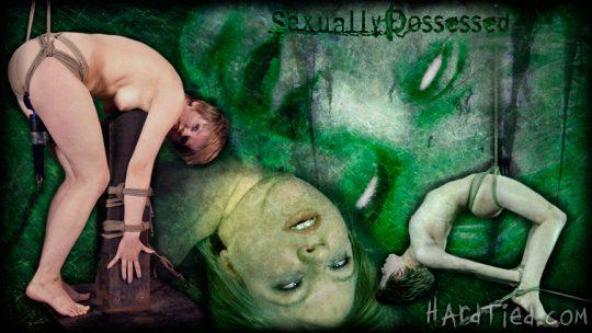 HARDTIED/InsexOnDemand: Feb 06, 2013: Sexually Possessed | Alani Pi – ravenous sexual appetite